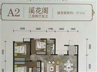 九溪公园里3室 2厅 2卫80万元