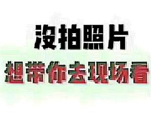 锦绣幸福家园(公租房)4室 2厅 2卫1000元/月