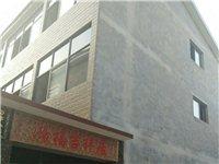 东水沃西头5室 3厅 3卫46万元