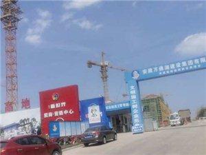 霍邱首度一站式综合商贸城