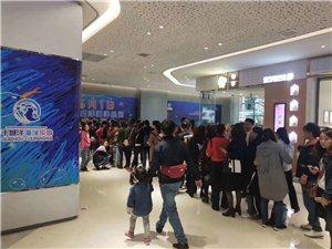 宝隆国际购物中心商铺10-30万