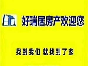 锦绣青城回迁小区3室 2厅 1卫1000元/月