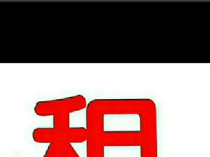 1644帝景苑2室 1厅 1卫700元/月