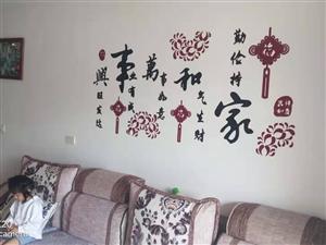 云開國際4室 2廳 2衛2300元/月