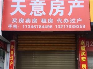 鸿宇天湖3室 1厅 1卫1500元/月