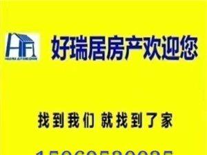 馨河郦舍2室 2厅 1卫1000元/月