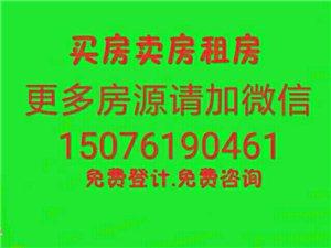 雅鑫苑小区3室 2厅 2卫1200元/月
