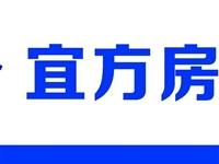 香江国际港湾3室 2厅 2卫68.8万元