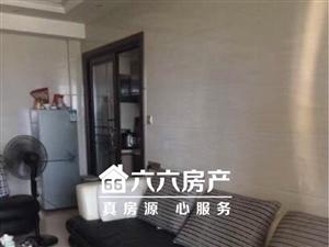 蓝溪国际水晶城3室 1厅 2卫98万元