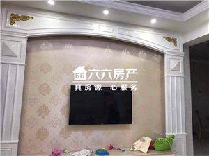 明珠茶叶城3室 2厅 2卫85万元