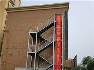 办公教育用房,价格超便宜15套350万元