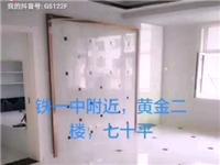 长庆新居2室 1厅 1卫39.8万元