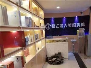 开阳县云开国际4室 0厅 1卫3200元/月