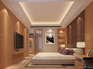 紫荆大厦1室 1厅 1卫42万元