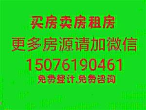 綠茵水岸小區3室 2廳 1衛1008元/月