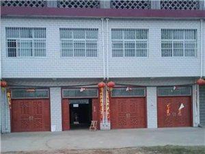 赌博注册网站固县西大岗长途汽车站商铺出售