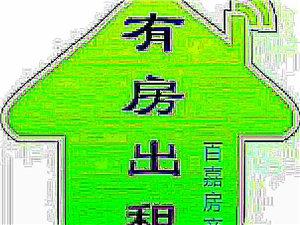 拎包入住单身公寓辉隆市场