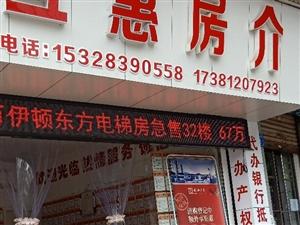 6673吉安小区5楼3室 3厅 2卫1200元/月