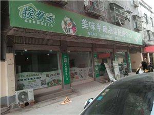 霞光广场年画一条街4室 0厅 1卫2500元/月