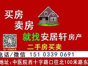 丽景新城2室 2厅 1卫800元/月