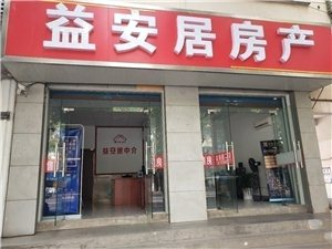 碧桂园开发商精装配家电家具93平方,82.8万元