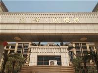 顶峰*凤凰城丨湖城学区 高档小区物业丨单价6200
