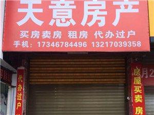 金匯蘭亭3室 2廳 2衛1300元/月