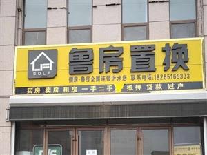华信国际(北一环路)(null)2室 1厅 1卫1000元/月