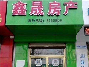 天元上东城2室 2厅 1卫1100元/月