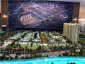 中国铁建白鹭半岛四室三厅三卫99万元