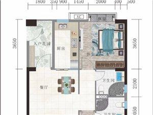 锦绣1室 1厅 1卫46万元