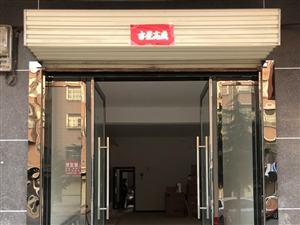 三中西侧官庄市场32号一间门店出租