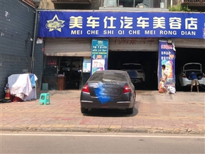 资中县锦绣家园3室 0厅 1卫6800元/月