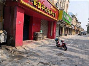 冀洲市长安东路44号