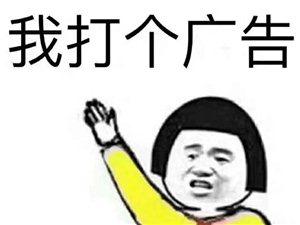 慧龙苑1室 0厅 1卫7000元/月