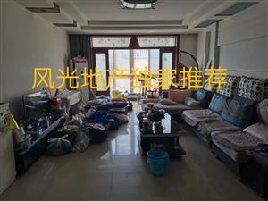滨江花园首付29万,三室两厅两卫