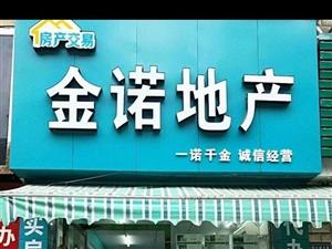 政务中心旁2室 2厅 1卫666元/月