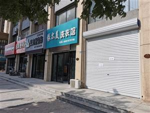 上海城3166元/月