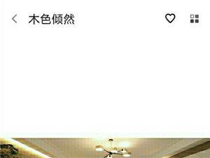 【出售】公刘华府2室 1厅 1卫39万元
