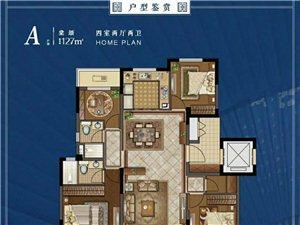 海伦堡海伦湾4室 2厅 2卫面议