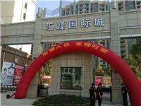匯峰國際城4室 2廳 1衛63萬元