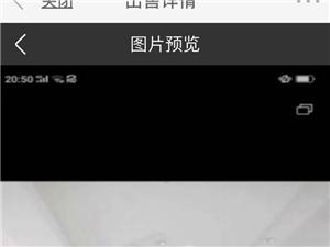 喜�@�k理改�W�131.5�f元�к�位�Σ厥倚≡�