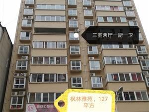 3980/平米毛胚学区房低价出售