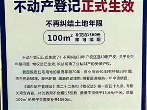 上城公馆3室 2厅 2卫65万元