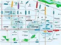 华远海蓝和光售楼部13400116740