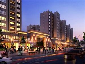 力标赞城 江北新区 五桥口 总价160万起小高层