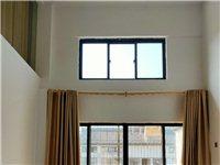 世客城精装4室 2厅 2卫抄底出售