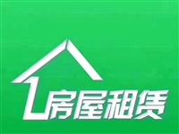 谢秀山医院附近2室 1厅 1卫7000元/月
