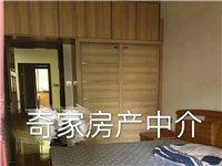 怡源D区4室 2厅 2卫141万元