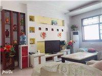 朝阳花园,3室2厅,带家具家电,急售,外出用钱